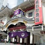 歌舞伎の魅力とは?舞台の名称と意味を知っておくと10倍楽しめる